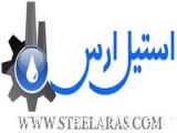 مرکز تهیه و توزیع لوله و اتصالات و شیرالات استنلس استیل فولادی و...