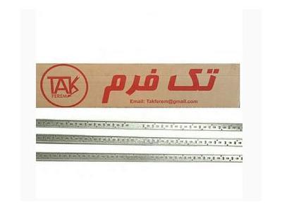 تولید و فروش  سینی کابل و تابلو برق تک فرم