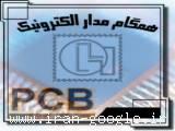 pcb smd مدار چاپی مونتاژ پلی کربنات