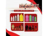 پگاه فراز تولید کننده انواع بطری پت،ساخت قالب،فروش و راه اندازی خط باد