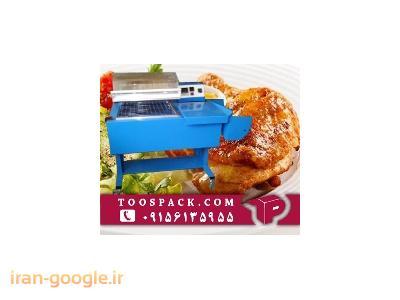 دستگاه بسته بندی غذاهای رستورانی