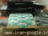 دستگاه نیمه صنعتی چاپ  سی دی و دی وی دی CD/DVD