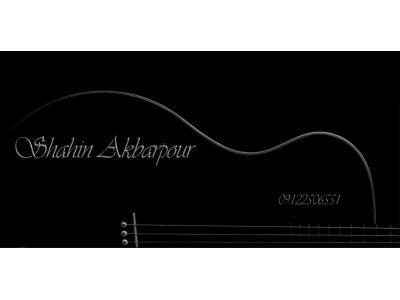 تدریس تخصصی گیتار در محدوده شمال و شمال غرب تهران