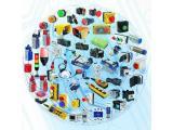 مرکز پخش ترمینال ریلی ، محصولات اماس و خازن های سیلندری و باکس