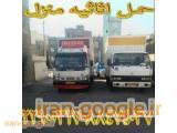 باربری در منطقه شمال تهران(22900317) همراه با بسته بندی لوازم منزل