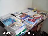 فروش کتابهای اختصاصی کنکور ریاضی و عمومی نصف قیمت در تهران