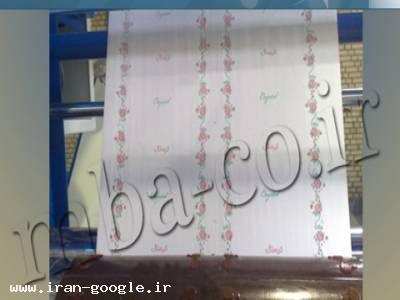 خرید دستگاه دستمال کاغذی ، فروش دستگاه دستمال کاغذی ، قیمت دستگاه دستمال کاغذی ، دستگاه دستمال کاغذی