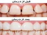 جراح دهان و دندان