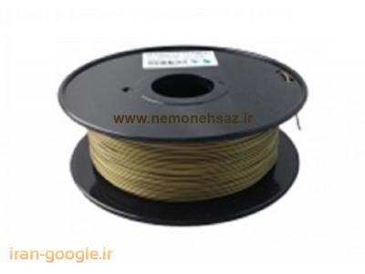 فروش مواد اولیه  پرینتر سه بعدی  فیلامنت برنز PLA میلی متری