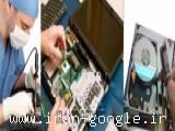 آموزش تعمیرات لپ تاپ / کامپیوتر / کپی / پرینتر
