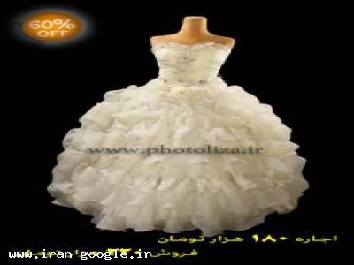 لباس عروس 2014