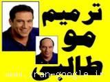 درمان ریزش موی سر در زنان و مردان