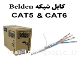 فروش کابل شبکه belden به قیمت استـثنائی