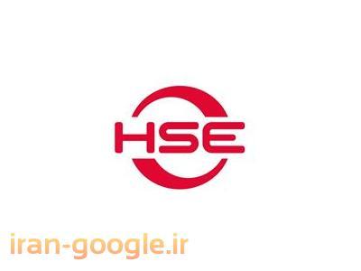 آموزش اصول HSE  پیمانکاران –کاهش مخاطرات کار-ایمنی و بهداشت شغلی