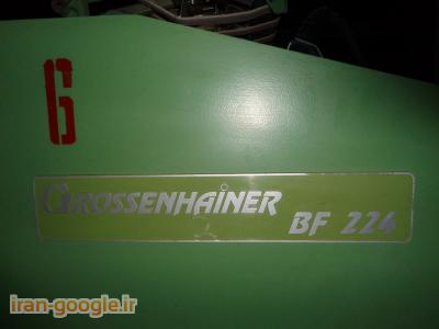 فروش خط کامل دستگاه و ماشین آلات نساجی و ریسندگی نخ مارک (GROSSENHAINER bf 224)