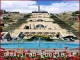 مجری مستقیم تور ارمنستان زمینی و هوایی