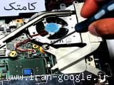 آموزشگاه تعمیرات کامپیوتر و لپ تاپ | آموزش بازیابی اطلاعات هارد