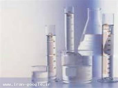 تولید و توزیع تجهیزات و مواد آزمایشگاه و پزشکی