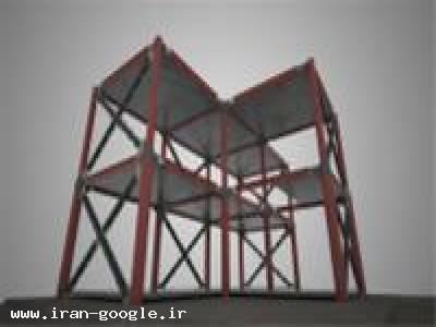 انبوه سازی ساختمان با سازه فلزی و بتونی صنعتی CFT