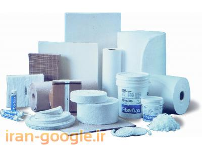 واردات و تامين انواع الياف سراميكي , قطعات سرامیکی , عایقهای نسوز , ابزار دقیق و ساخت کوره
