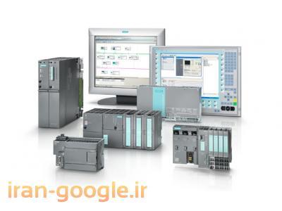 خدمات پیمانکاری و بازرگانی سیستم های کنترل، اتوماسیون صنعتی و ابزار دقیق