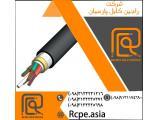 کابل تخصصی برق جهت مصارف صنعتی ، خانگی و ...