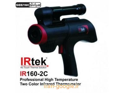 ترمومتر|دماسنج لیزری صنعتی دما بالا IRTEK IR160-2C