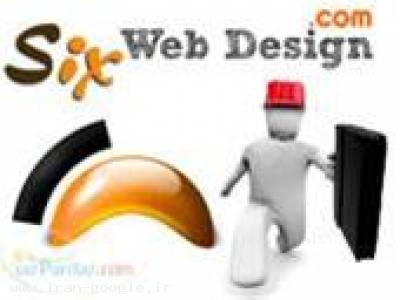 طراحی وب سایت ارزان -تهران- مازندران ,ساری-سئو
