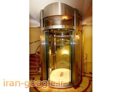 طراحی و تولید کابین آسانسور