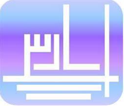 سیم کشی ساختمان ،لوله کشی آب ،ایزوگام وسنگ وسرامیک