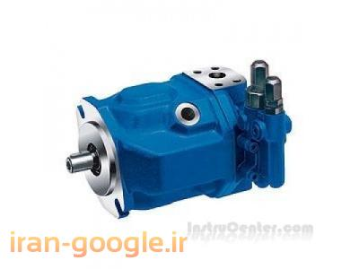 فروش / خرید پمپ پيستوني محوري  Axial Piston Pump