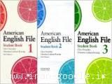 تدریس خصوصی زبان انگلیسی اصفهان - نگارش