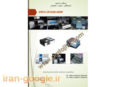 نماینده فروش محصولات PG instrument   انگلیس