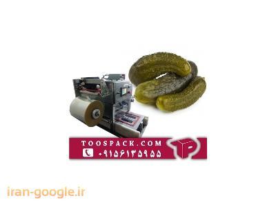 دستگاه بسته بندی خیار شور