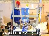 شرکت تولیدی و صنعتی  شیراز نایلون