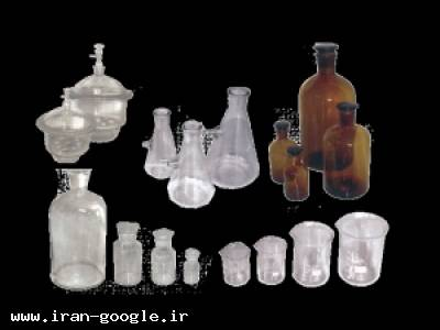 فروش شیشه آلات آزمایشگاهی مدارس و دانشگاهها