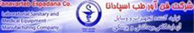 فروش تجهیزات آزمایشگاهی و پزشکی و بهداشتی