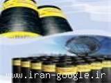 پذیرش نمایندگی ، صادرات ، فروش واجرا عایقهای رطوبت - محمد حاجی ابراهیمی
