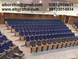 فروش فوق العاده مبلمان سینمایی،صندلی همایش و صندلی امفی تئاتر-مبلمان اداری البرز