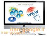 طراحی سایت MVC