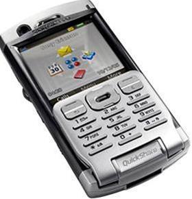 خرید گوشی p990 دست دوم