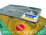 افتتاح حساب بانکی پس انداز شخصی و اخذ ویزا کارت و مستر کارت در دبی بدون نیاز به اقامت دبی