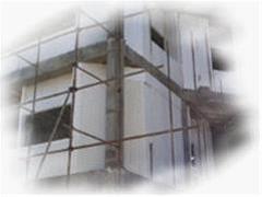 بلوکهای سقفی پلاستو فوم (یونولیت)