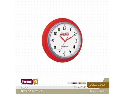 فروش ساعت دیواری تبلیغاتی