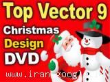 9 Top Vector - طرح وکتور