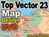 23 Top Vector - طرح وکتور / برداری