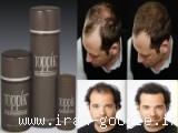 قويترين پودر پرپشت کننده موی سر تاپیک وپرفکت  Toppik- Perfect اصل طبیعی بدون عوارض