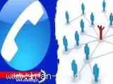 دعوت به همکاری در زمینه تجارت الکترونیک