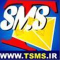 سرویس پیام کوتاه TSMS