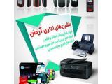 واردات ، توزیع و  پخش کارتریج ، پرینتر و مواد مصرفی